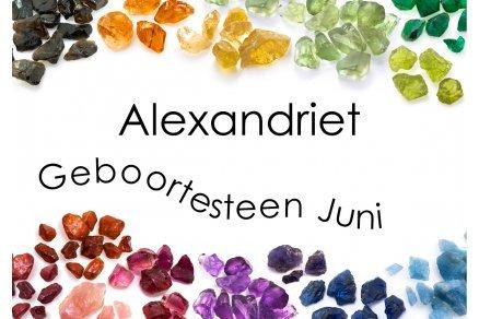 Juni-Alexandriet